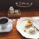 【New Open】癒しの手作り古民家カフェ発見!ケーキとランチの「コハカフェ」@姶良市