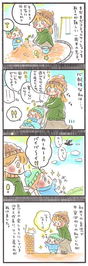 kg_matsuzakishiori_37