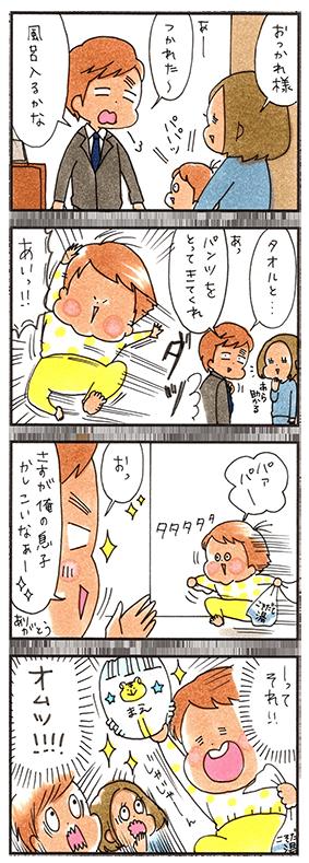 kg_yukimi_45