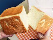 【2月1日New Open】「乃が美はなれ天文館販売店」大人気のふわふわ食パンをレポ!