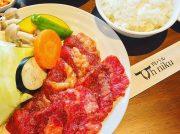 【New Open】黒毛和牛をリーズナブルな価格で!「肉バル Oh niku」広い店内は子ども連れもお勧め