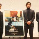 薩摩川内出身★山田孝之さんプロデュース『デイアンドナイト』舞台挨拶付試写会に行ってきました!