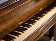 古いピアノの買い取りや不要品・粗大ごみの引き受け、結婚情報など探していませんか?