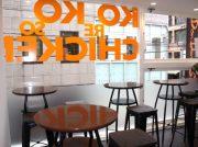 新規オープン・「KOKOCHICKEN(ココチキン)」は韓国フライドチキン専門店。