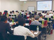 【参加無料】新松戸、柏、船橋、幕張で開催!相続対策と賢い不動産投資セミナー