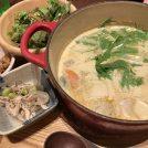 """冬にあったか~い""""ごま豆乳""""茶鍋ランチ!イオン大高の和カフェレストラン「saryo's cafe」"""
