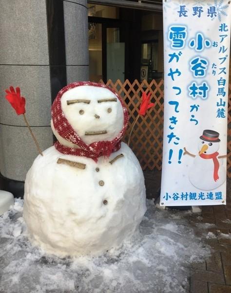 町田市観光コンベンション協会