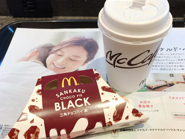 mac_cafe