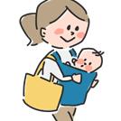 【受付中】お土産いっぱい♪マタニティ&育児フェアへ★