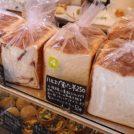 【宇都宮】種類豊富で迷っちゃう!「マツパン」は行列のできる人気店!