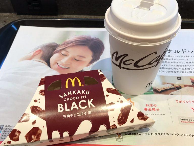 マクドナルド「ホットコーヒー」0円再び!