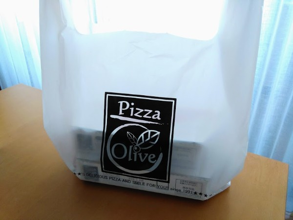 pizza_olive_03