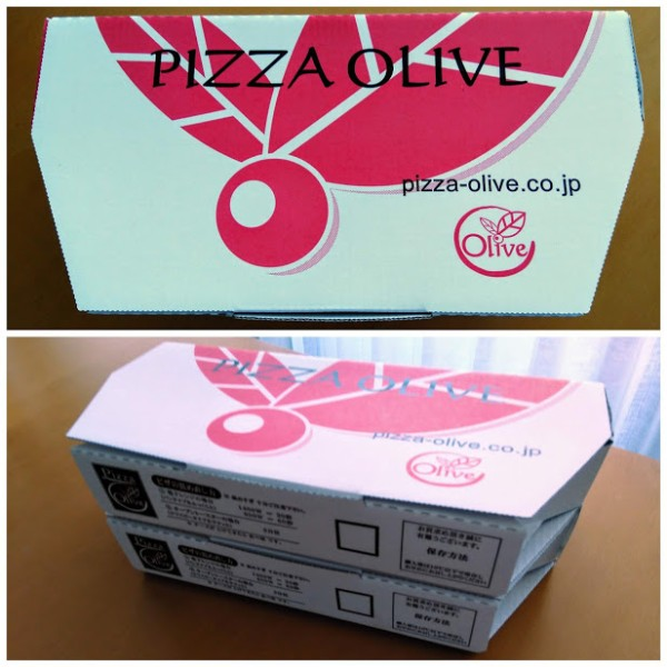 pizza_olive_04