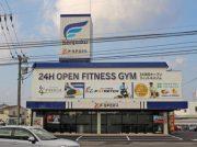 新規オープン・「P・SPO24 中央通り店(ピースポ)」は24時間年中無休