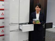 【三菱電機の冷蔵庫に新モデル誕生】「切れちゃう瞬冷凍」がAI搭載に!