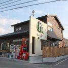 新規オープン・カフェ、「竹のお茶屋」でモーニングを。