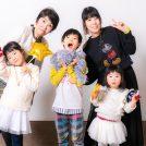 太閤園で「Happy Family 大忘年会」を開催しました