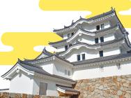 平成最後の築城 尼崎城 3/29オープン
