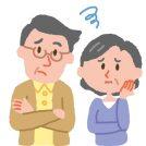 【退職後の生活を考える】「退職金運用術」資料プレゼント!- 大和証券立川支店