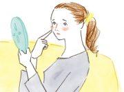 【くすみの色別・解決法】悩めるくすみ肌をリセット