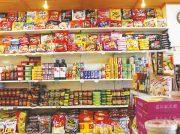 東屯田通で海外旅行気分を味わえる、アジア食材の専門店 アジア食品 楽市