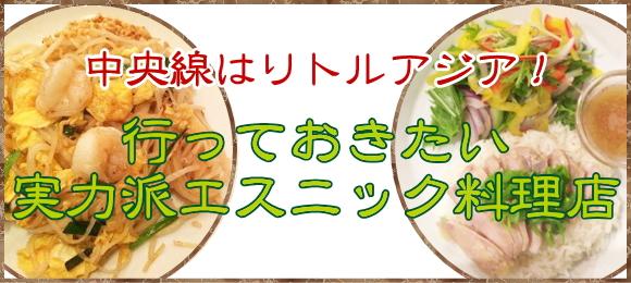 0214-little-asia-banner2