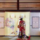 【真庭市】加賀藩に伝わる 花嫁のれん展