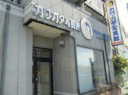 【閉店】福生の老舗写真館「カワカタ写真館」が閉店