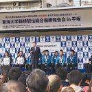 東海大学が箱根駅伝総合優勝の 報告会と記念パレードを開催