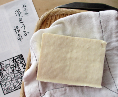 1902_minosukeguide2