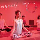 「フィッタ ライトスタイル 古川」3月1日グランドオープン! 愛媛初のHOTスタジオ「シープラス」も注目