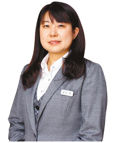 中村 淑さん