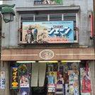 【閉店】青梅で65年続いた老舗CDショップ『マイナー堂』が3月末に閉店