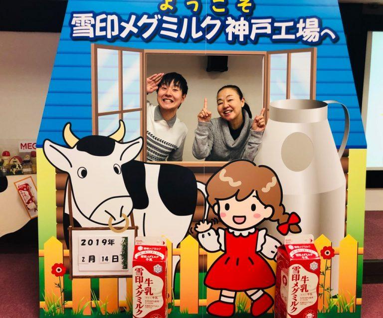 「乳和食」のすすめ!!雪印メグミルクの工場見学に行って来ました!!