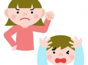 5歳姉が1歳弟に手を出してしまったときの注意の仕方は?