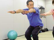 【仙台】簡単ストレッチ体操