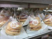 もうすぐオープン!マカロン好きなら「洋和菓子 三浦菓子店」へ@北条駅近く