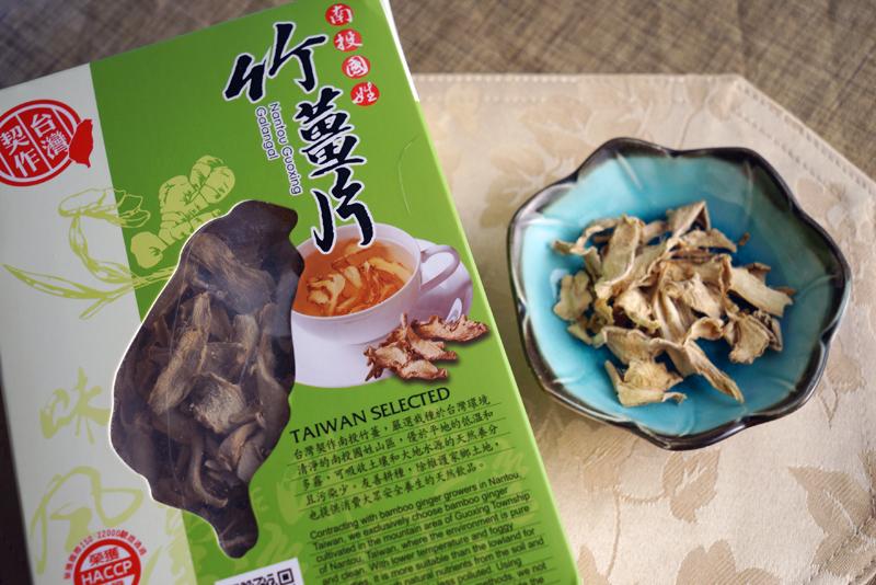 台湾・南投県で採れる竹薑の乾燥品