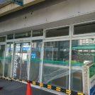 【閉店】「ファミリーマート茨木駅前一丁目店」が1月31日に閉店していました