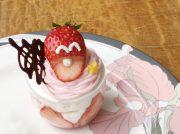 ホテルスプリングス幕張  インスタ映え「いちごのカップショートケーキ」