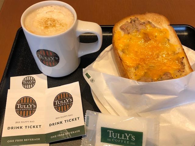 【TULLY'S】新発売のシーズナルティーは蜂蜜たっぷり🍯