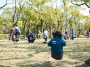 はるまつり2019/兵庫県立甲山森林公園