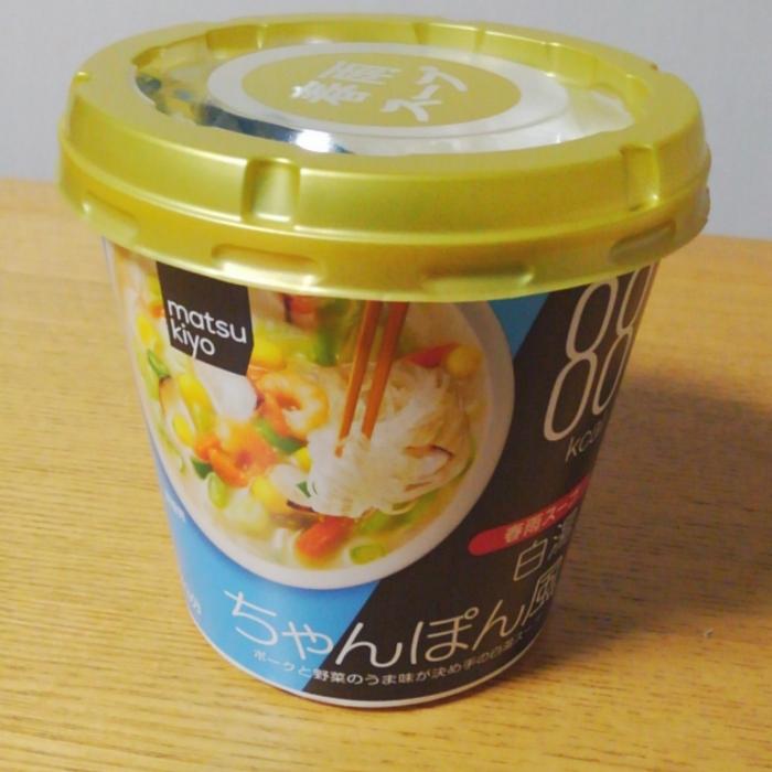 罪悪感ゼロ!ダイエット時に満腹感が味わえる低カロリー春雨スープ