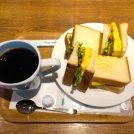 梅田地下の喫茶店「パボ」でモーニング♪全席喫煙可も珍しい!?