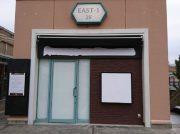 【閉店】1月31日に「ミスタードーナツ みのおキューズモールショップ」が閉店していました