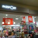 【閉店】3月31日(日)閉店。「パスポート イオン箕面店」