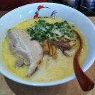 札幌西区山の手で発見!鶏100%濃厚鶏白湯「麺屋丸鶏庵」でスープ飲み干しお肌ぷりぷり
