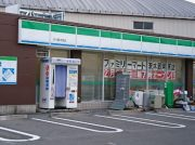 【開店】2月21日(木)午前7時「ファミリマート茨木西河原店」がリニューアルオープン!