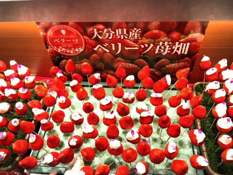 「苺まつり2019」でいちごの魅力を再発見!
