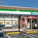 【開店】2/1「ファミリーマート」めじろ台二丁目店
